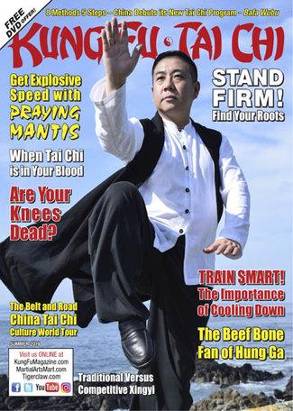 Kung Fu Tai Chi Magazine